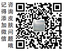 羽齐新品展示-鼻炎膏(濞E生)