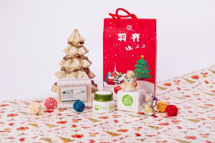 羽齐抑菌膏圣诞活动开始咯~~~2019.12.19-2019.12.24