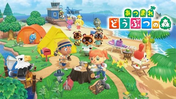 Switch《动物之森:新地平线》发布全新游戏截图!