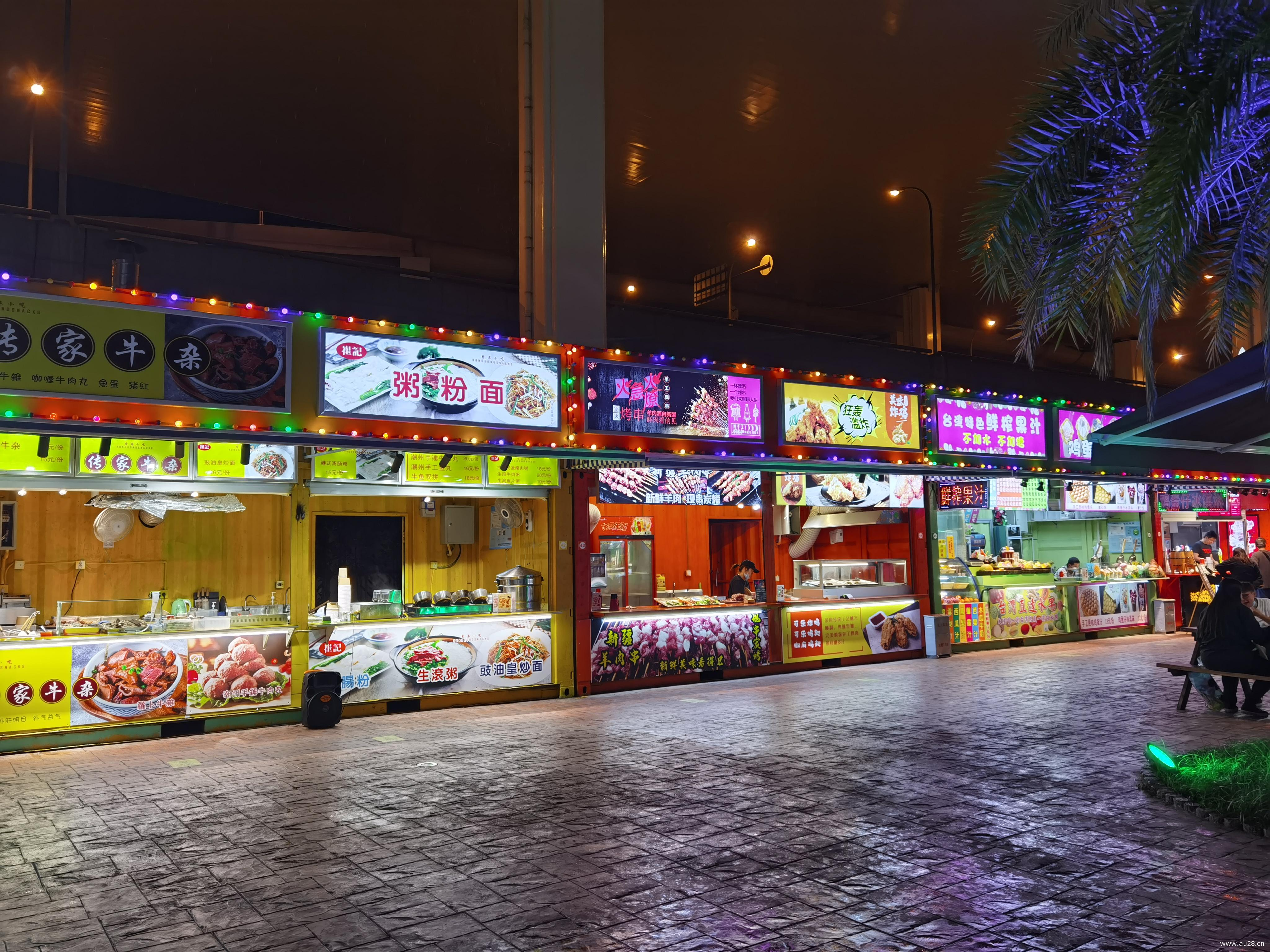2020年上海锦江乐园夜市照片