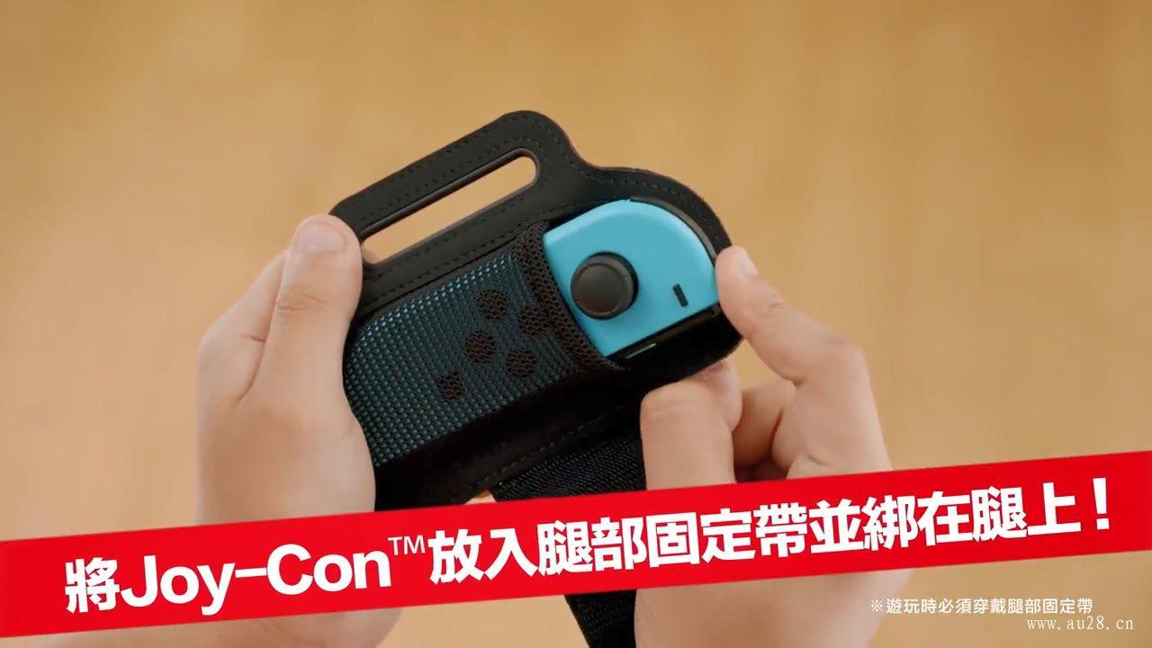 又一款Switch健身游戏! 《家庭训练机》中文版明年发售