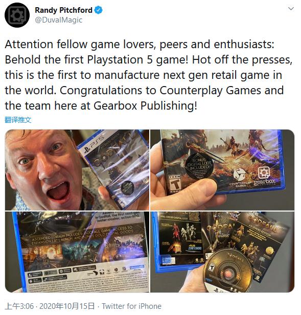 《众神陨落》PS5实体版照片公开:首款次世代零售游戏面世!