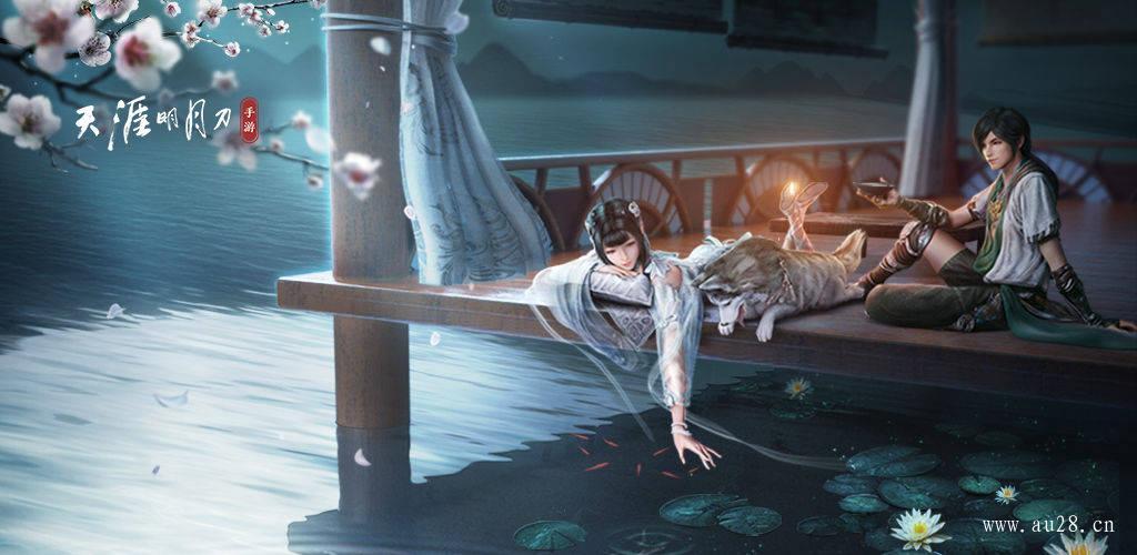 天涯明月刀手游五个锦鲤位置一览