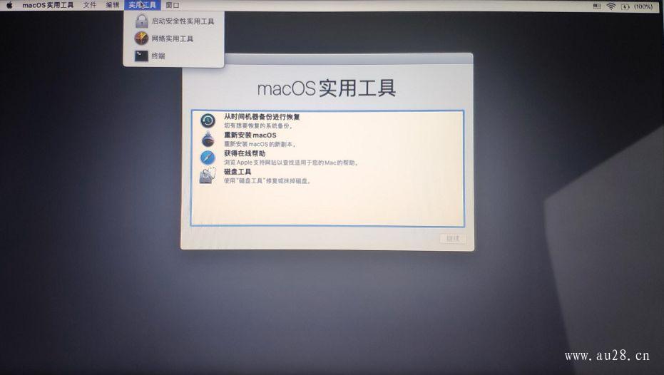 苹果系统开启NTFS读写权限有效的方法
