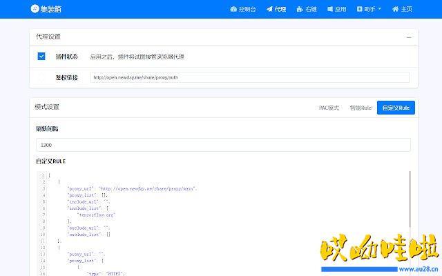 集装箱,可浏览谷歌-谷歌浏览器插件