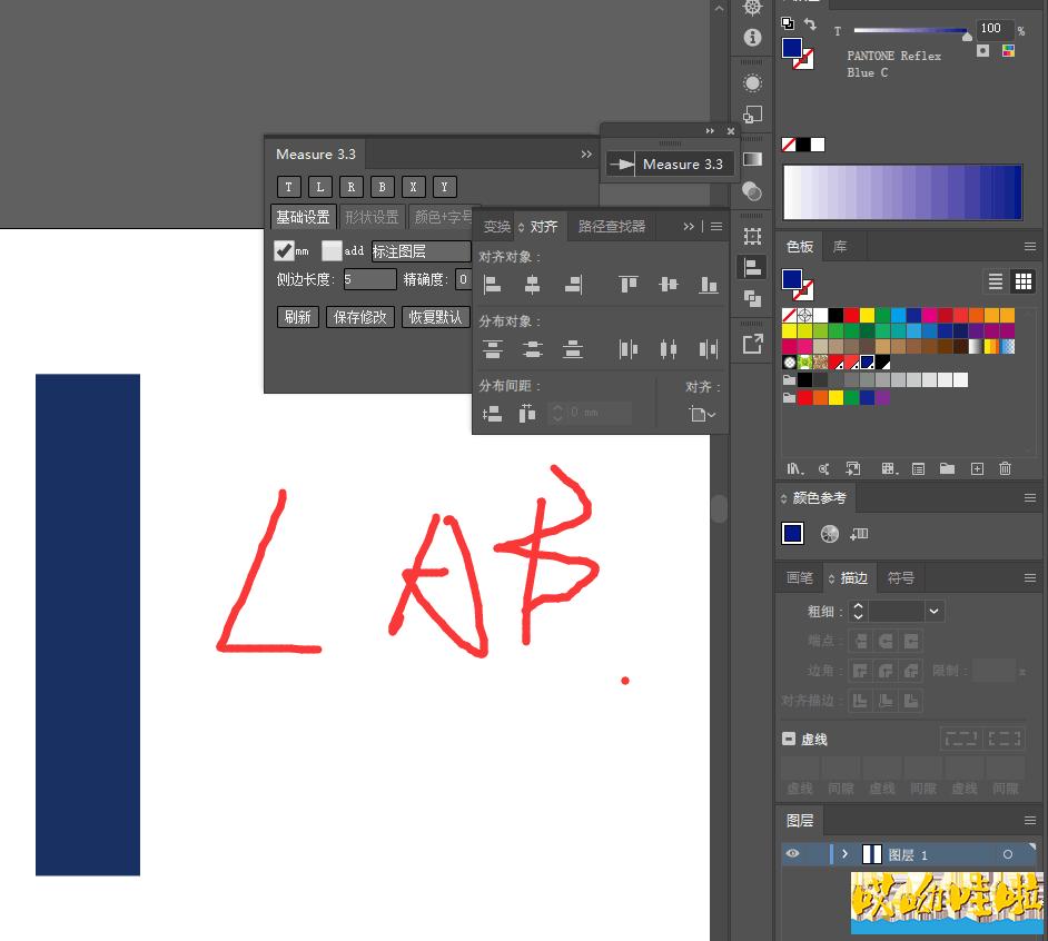 Adobe Illustrator(AI)中同样色号,2个文件显示不同的问题